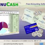 Buchhaltungsprogramm gratis für Mac und PC – mit gnucash