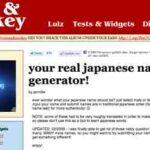 Namen auf Japanisch übersetzen und schreiben – mit rumandmonkey.com