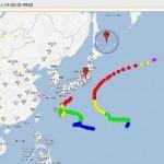 Taifun auf Karte beobachten – mit digital-typhoon