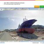 Japan Tsunami Zerstörung auf Google Street View – mit miraikioku.com